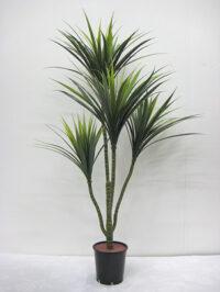 "42"" Plastic Yucca Tree"